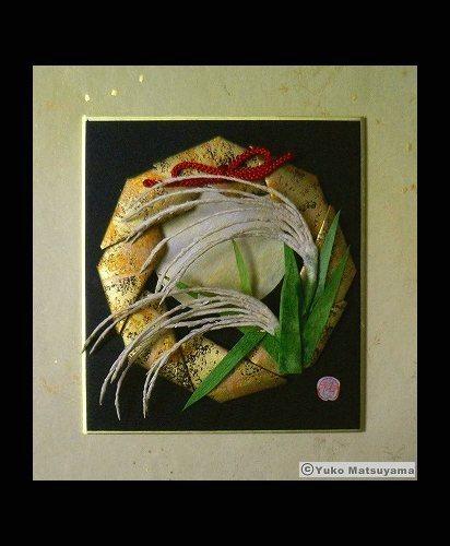 10-2-aki-wreath