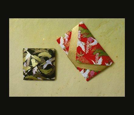 10-chiba-origami-1-s