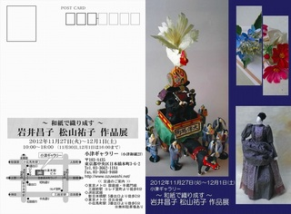 12-ozu-DM-thumbnail2