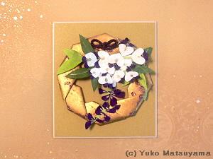 Fuji_wreath