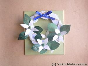 Yamaboushi_wreath