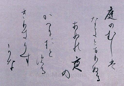 akisame-16