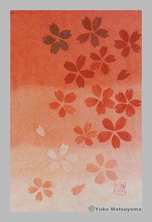haruno-akebono-s