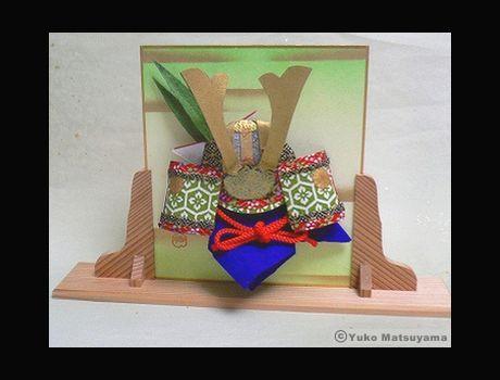 kabuto-sikisi-12-1s