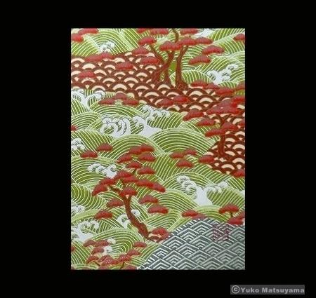 matsu-shima-11-s