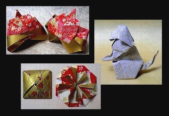 origami-c-15-1