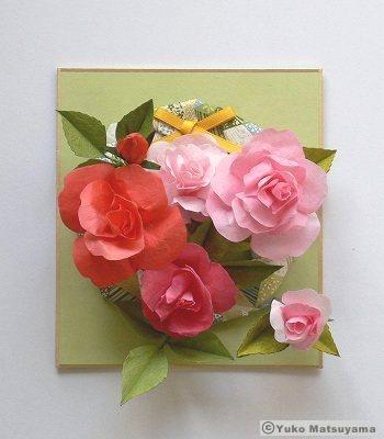 rose-w-1