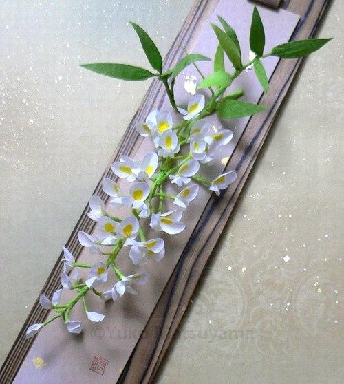 siro-fuji-16-s