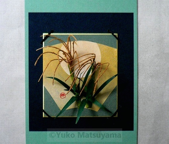 susuki-14-1
