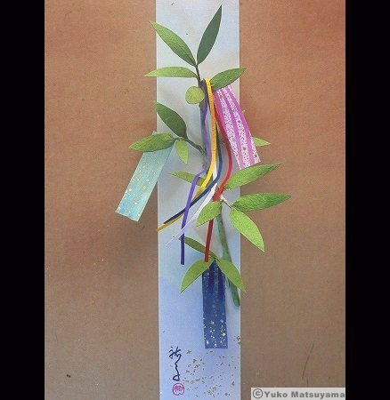 tanabata-10s
