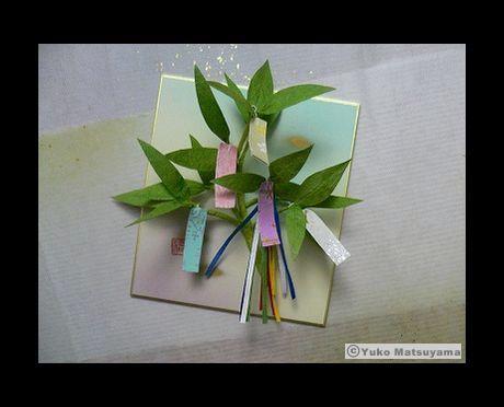 tanabata-12-s