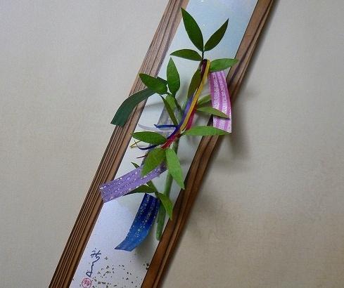 tanabata-s
